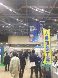 富山県ものづくり総合見本市2017への来場、ありがとうございました! 【報告】