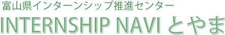 2023年3月卒業学生向けインターンシップ【夏】を開催致します!   【7月9日締め切り】