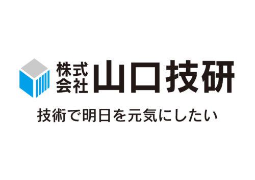 お盆の休業日について(8月11日~16日)